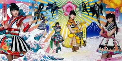 Yume no Ukiyo ni Saitemina [Momoclo Edition] (scan)