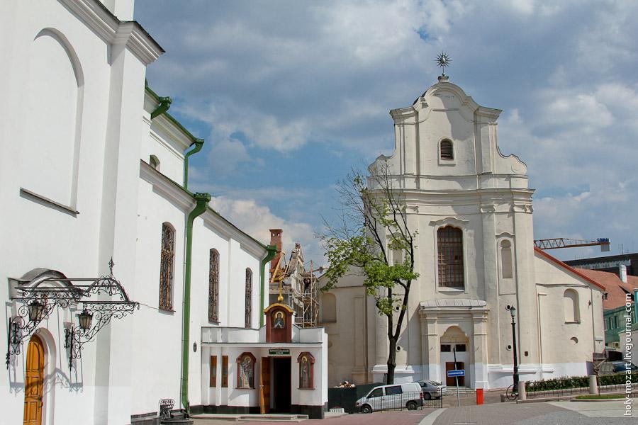 знакомство с городом минском