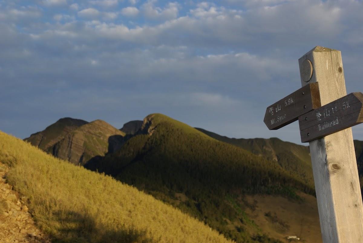 清晨駐足雪山東峰
