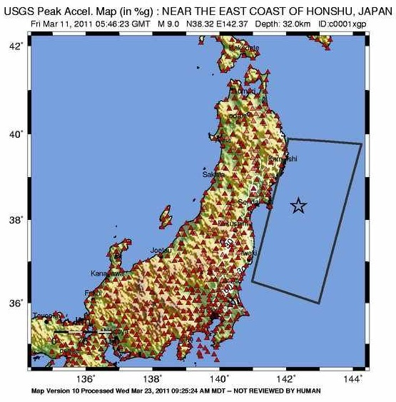 Seismic Peak Acceleration Maps
