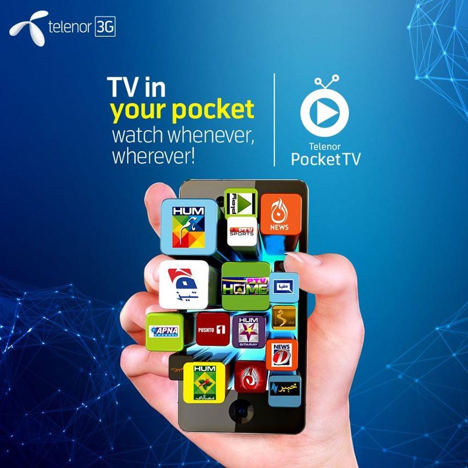 tv tv one pashto 1 kay2 apna tv masala tv