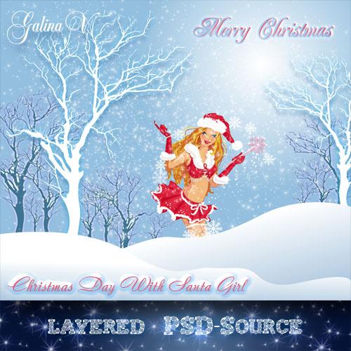 PSD-исходник - Рождественский день с девушкой Санта