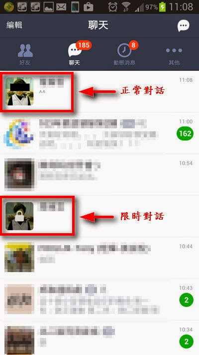 LINE 限時聊天取消,限時聊天解除 http://linetw.blogspot.com/2014/11/line-limited-chat-cancel.html