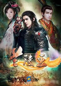 Lan Lăng Vương - 兰陵王 poster