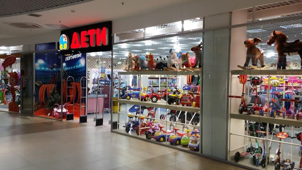 магазины с детскими товарами спб нашем