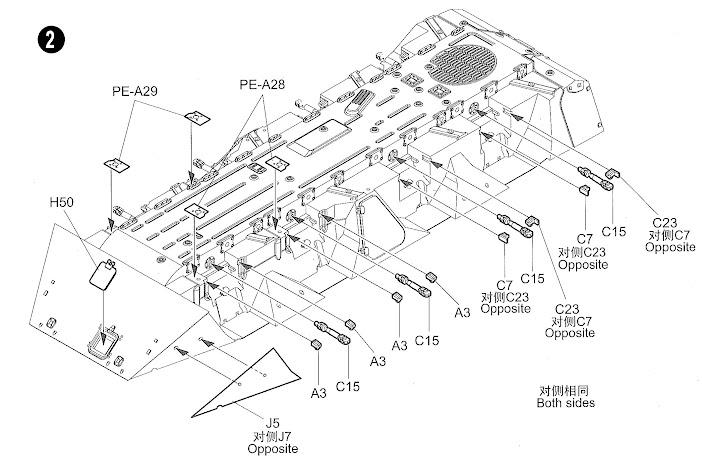 [BTR-70+manual+004]