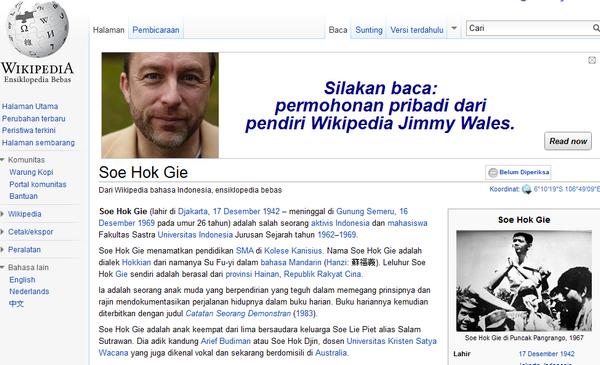 Wikipedia Soe Hok Gie