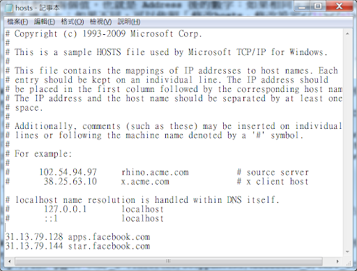 Modify hosts by Notepad in Windows 7