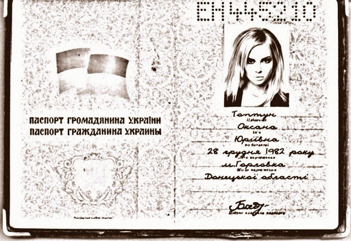Check fraud Ukrainian passport