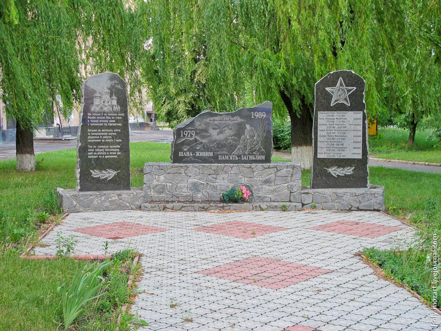 Знакомства Кировоградская Область Знаменка