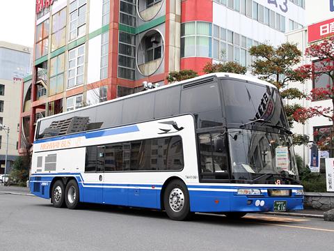 JR東海バス「オリーブ松山号」 744-01991 JR松山駅にて