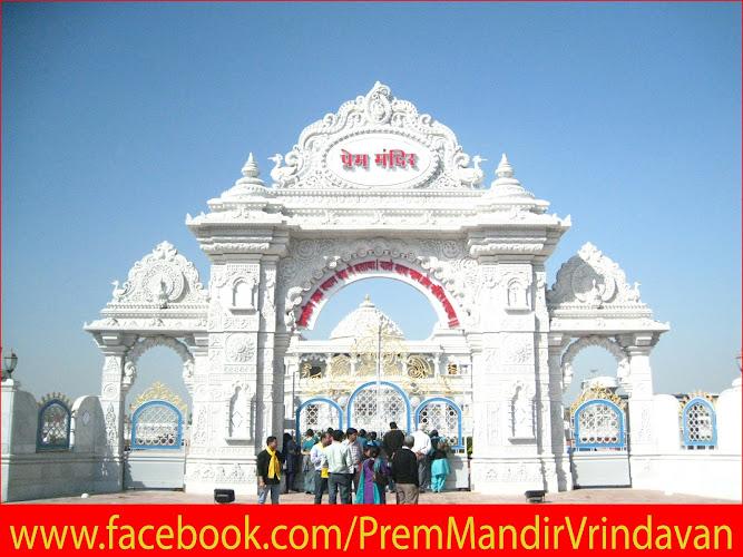Prem Mandir entri gate,entri