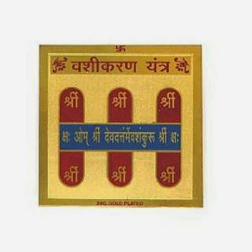 24 K Gold Plated Brass Vashikaran Yantra