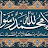 abdul hafeez avatar image
