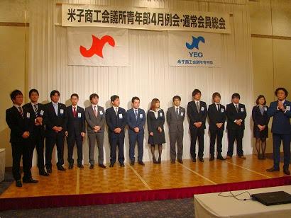 ◆4月例会・総会・総会懇親会