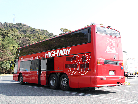 JR九州バス「福岡山口ライナー」 744-2952 リア 吉志PAにて