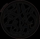Khoirul Umam's blog