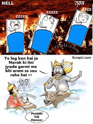 Ufffff Garmi...Hayeeeee Garmi...Punjabi to narak ki aag me bhi sou lenge - garmi-pics Punjabi pictures