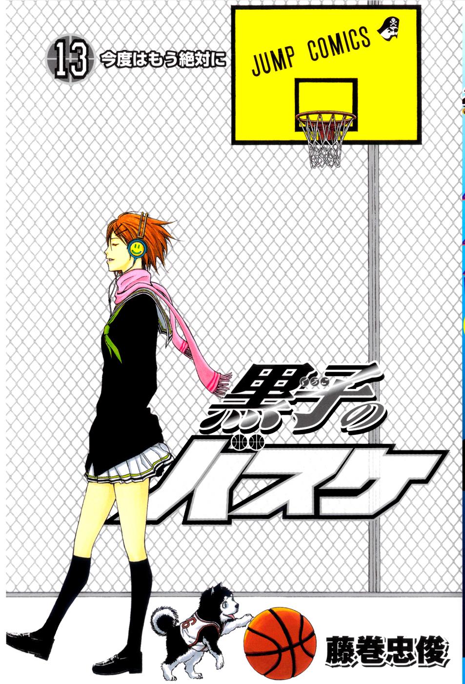 Kuroko no Basket Manga Chapter 109 - Image 01