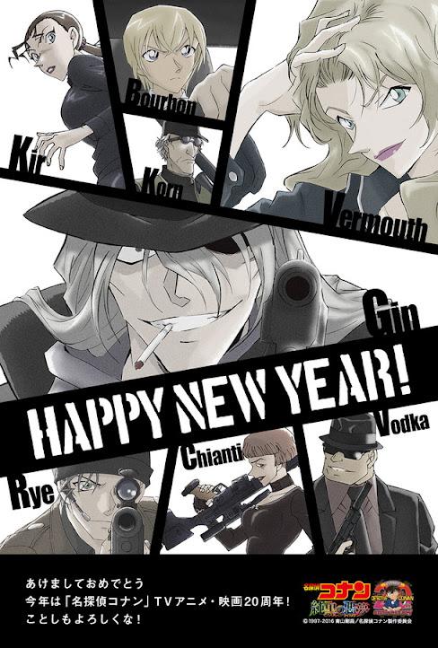 Detective Conan - 20th Anniversary (Anime/Movie) Letter10