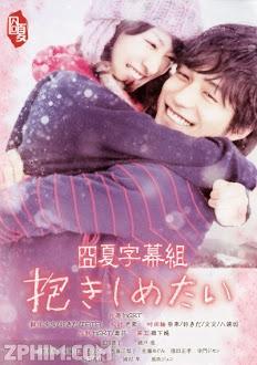 Anh Chỉ Muốn Ôm Em - I Just Wanna Hug You (2014) Poster