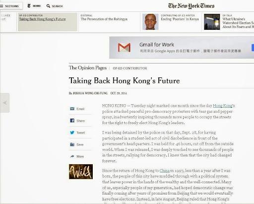 黃之鋒《紐時》撰文寄語權貴:我們將決定你們的未來
