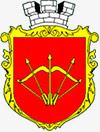 Современный герб Белой Церкви