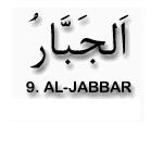 9.Al Jabbar