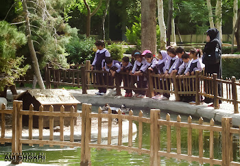 Birds Garden - Isfahan : children in the garden