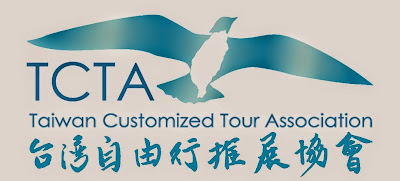 台灣自由行推展協會 TCTA Taiwan Customized Tour Association