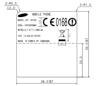 Samsung Galaxy S II hits the FCC