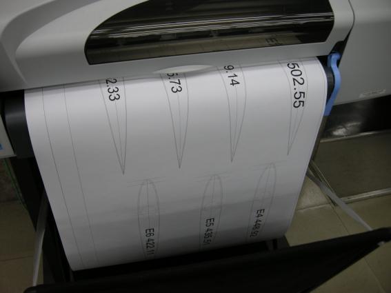 図面印刷中