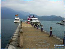日月潭水社碼頭