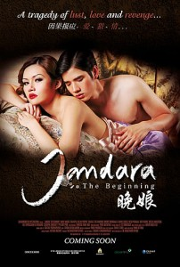 Jan Dara Pathommabot (2012) Uncut BluRay 720p 900MB