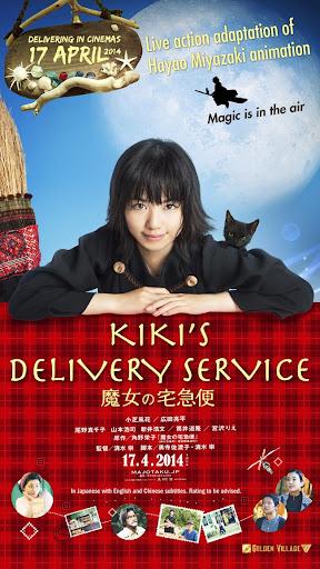 Kiki's Delivery Service - Dịch vụ vận chuyển kiki