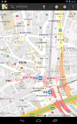 Nexus7 05 GoogleMaps 02