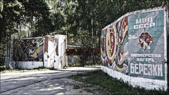 110827-Moscow2011-.jpg