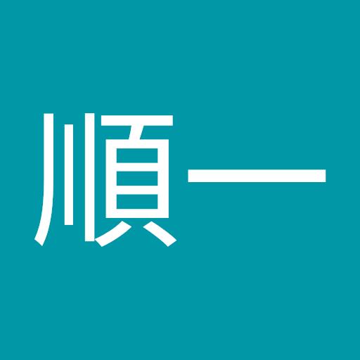 ウォン ドル リアルタイム