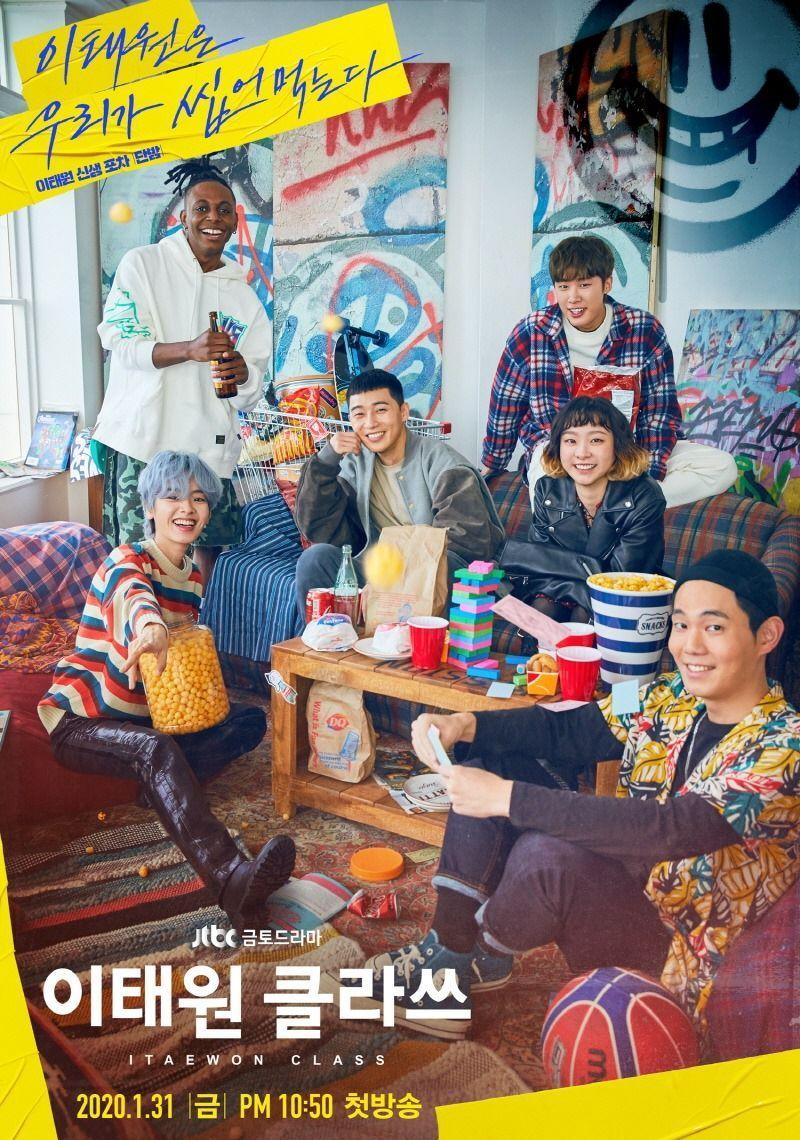 Rekomendasi Drama Korea Terkini: Itaewon Class