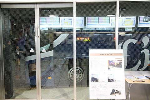 西武観光バス「Lions Express」 西鉄天神バスセンター入線