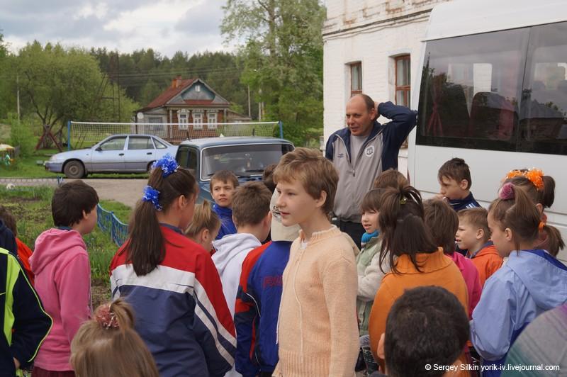 Детский дом поселка Холуй Image00212