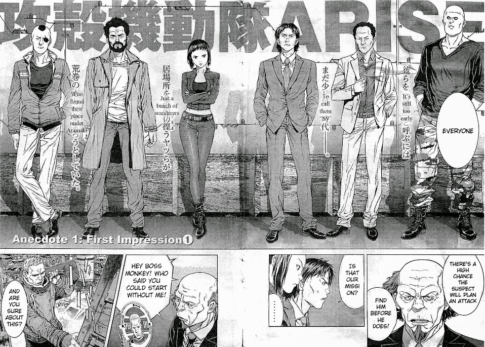 Manga Kodansha Ghost In The Shell Arise Eng Comics Manga Videos Y Mas