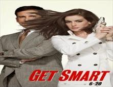 مشاهدة فيلم Get Smart