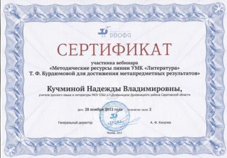 шаблоны сертификатов|сертификат за участие в конференции