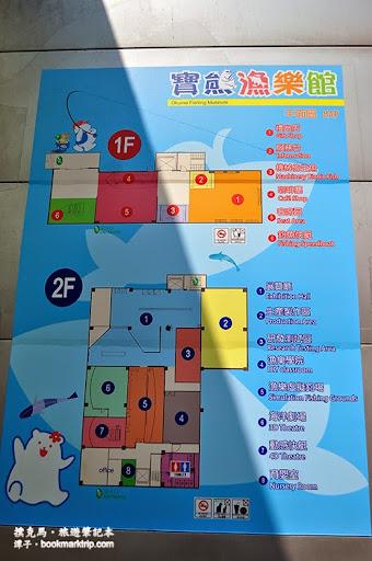 寶熊漁樂館平面圖
