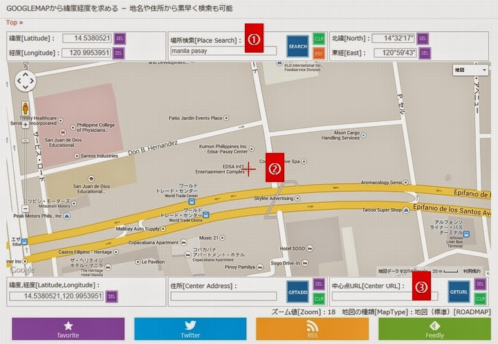 グーグルマップでピンポイントで場所を教えるウェブサイト