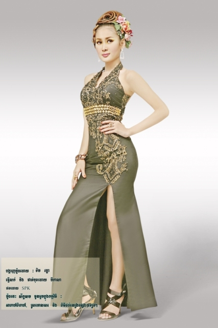 Dap News Khmer Clothes In Cambodia Cambodian Dress Style
