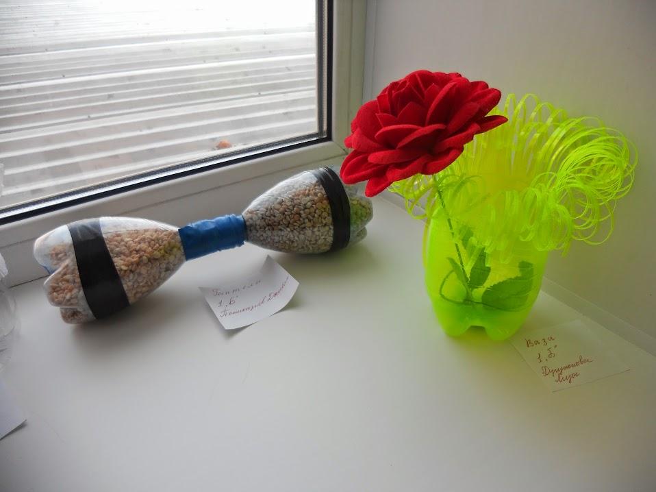 Оригинальные поделки из пластиковых бутылок : вторая жизнь ненужным вещам 23