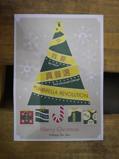 """Christmas postcard with message 'We Want True Universal Suffrage #Umbrella Revolution"""""""