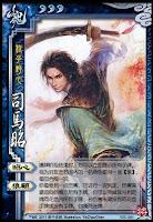 Sima Zhao 5